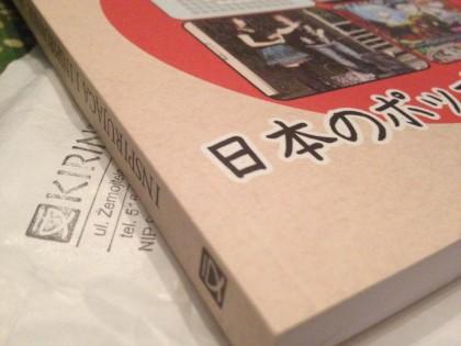Popkultura japońska - inspirująca czyinspirowana?