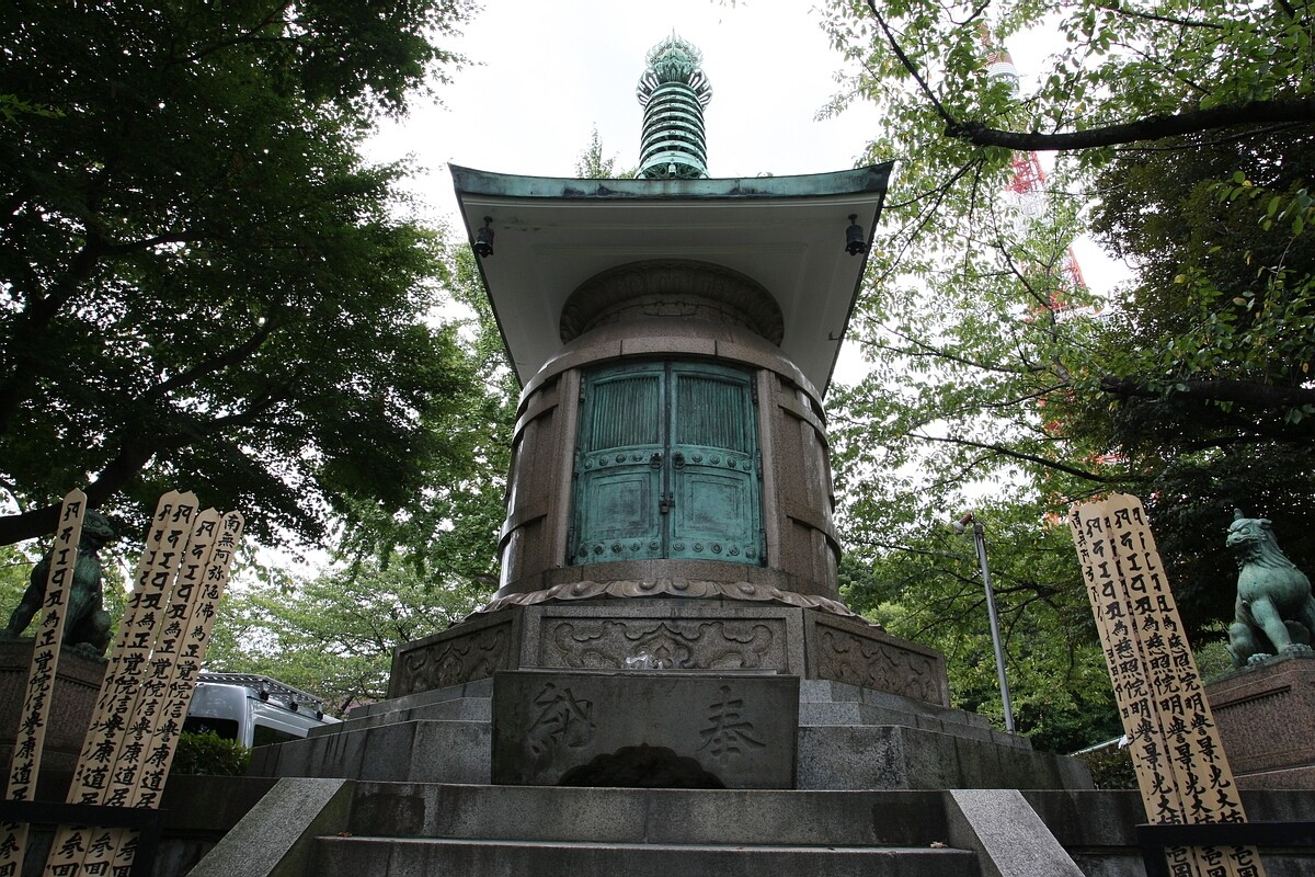 Ciekawe miejsca wJaponii: świątynia Zōjō-ji, Tokio