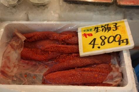 Tsukiji IMG_7350 A