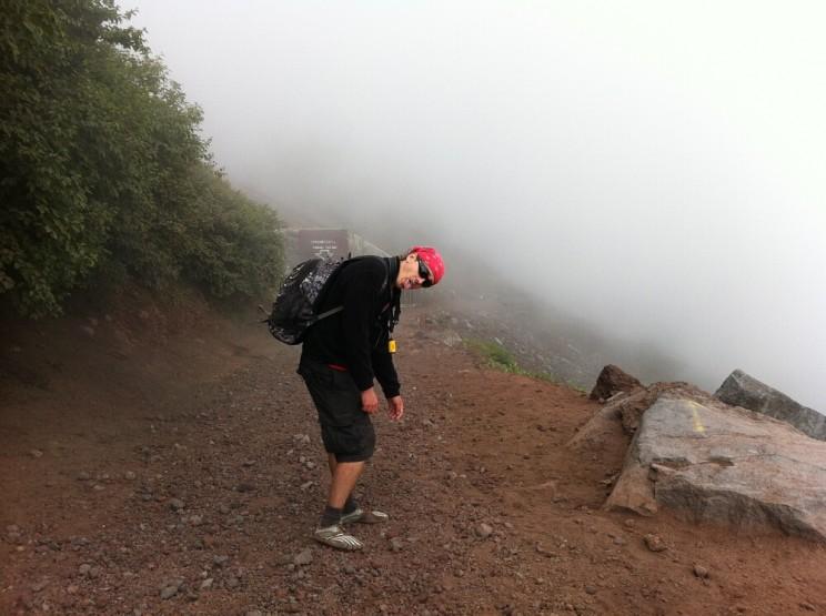 Wspinaczka nagórę Fuji - zejście