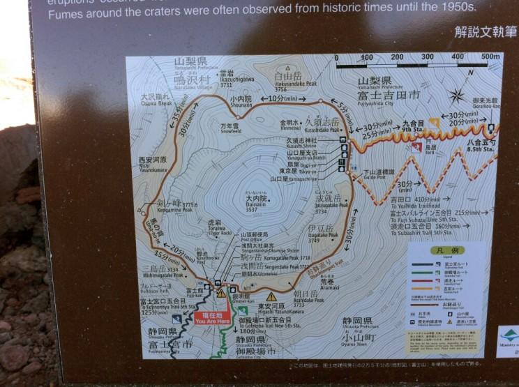 Góra Fuji - wspinaczka nagórę Fuji - szlaki wspinaczkowe itrasa wokół krateru wulkanu