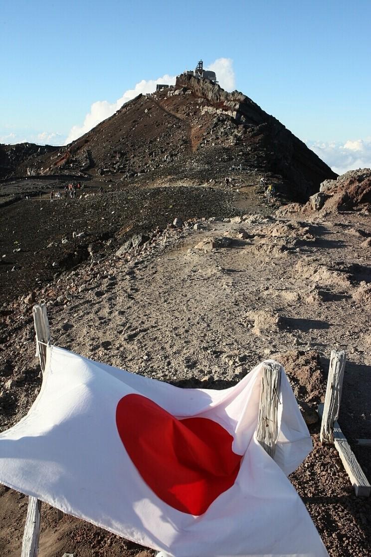 Wspinaczka nagórę Fuji - baza meteorologiczna iszczyt Fuji