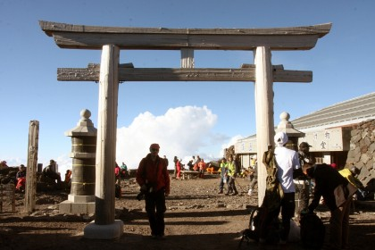 Ciekawe miejsca wJaponii: świątynia Kusushi-jinja (Mt Fuji)