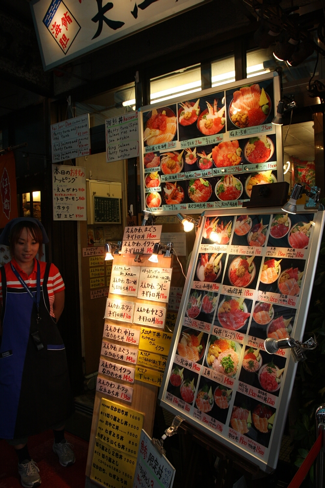 Sushi wJaponii: natargu wTsukiji