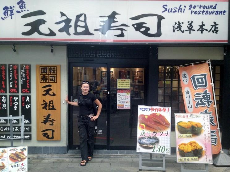 sushi 26 Mawaru Ganso Sushi Asakusa IMG_0327 K