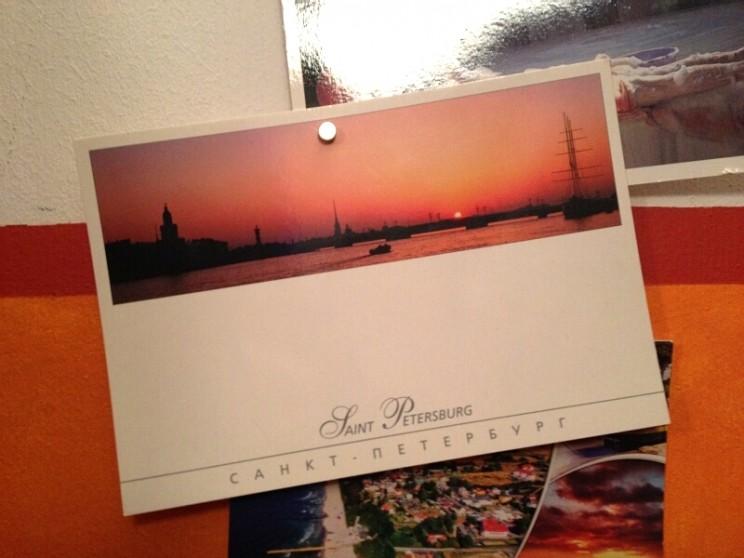 Pocztówka Sankt Petersburg IMG_0616