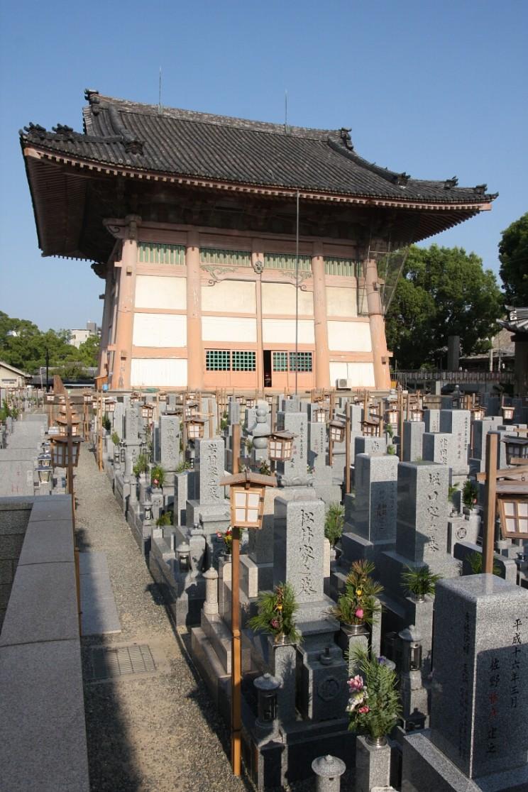 Shitennō-ji (Osaka, Japonia)