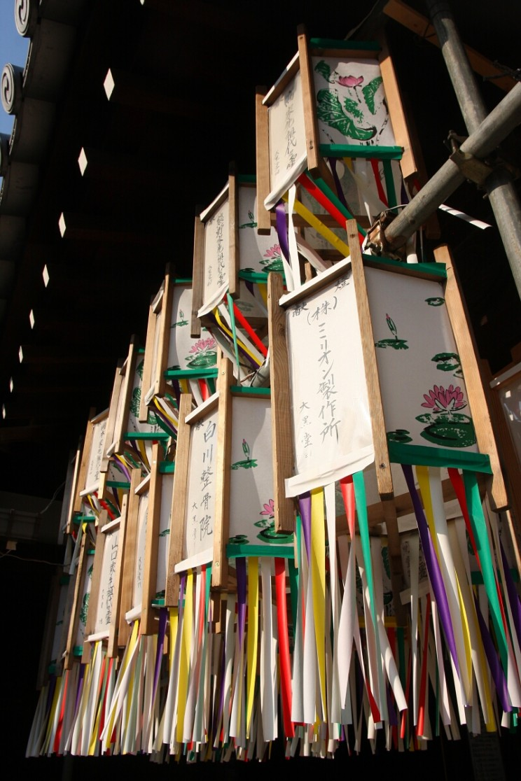 Obchody święta Obon wświątyni Shitennō-ji (Osaka, Japonia)