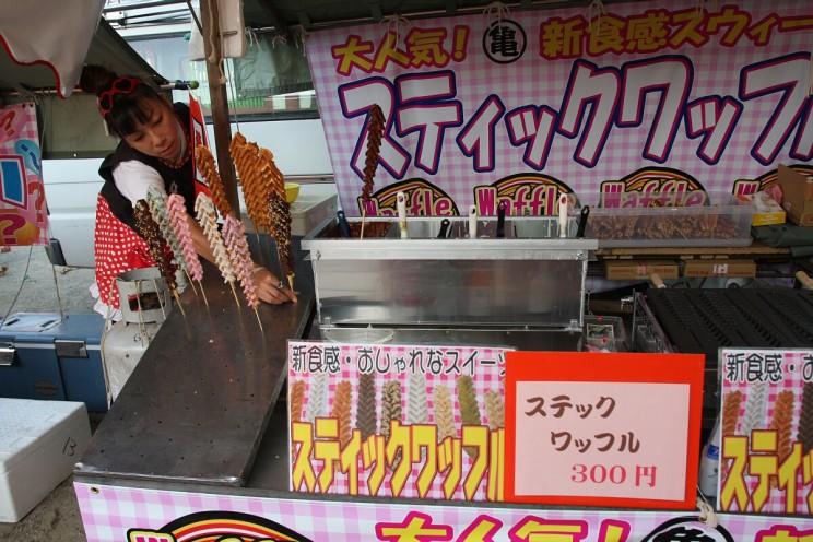 Smakołyki zjapońskich straganów, japoński streetfood
