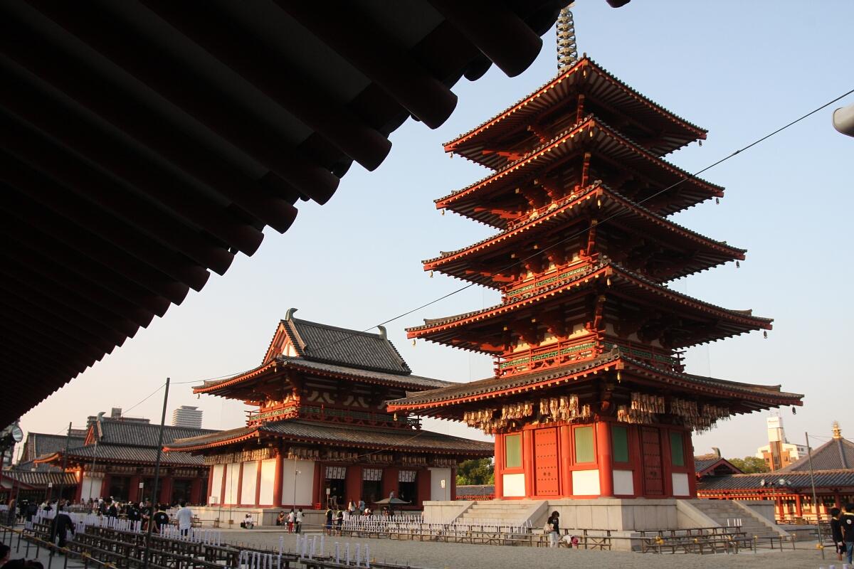 Ciekawe miejsca wJaponii: świątynia Shitennō-ji (Osaka)