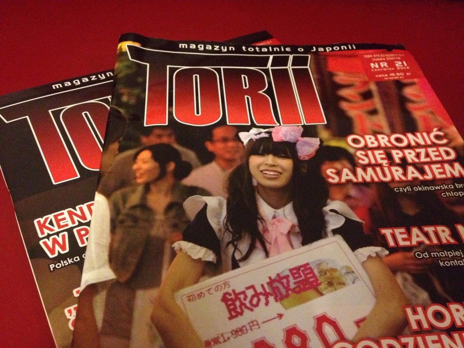 Torii – magazyn totalnie oJaponii #21 [recenzja]