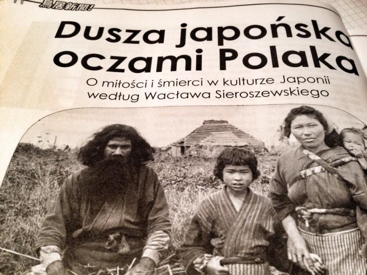 Torii - magazyn totalnie oJaponii: Dusza japońska oczami Polaka