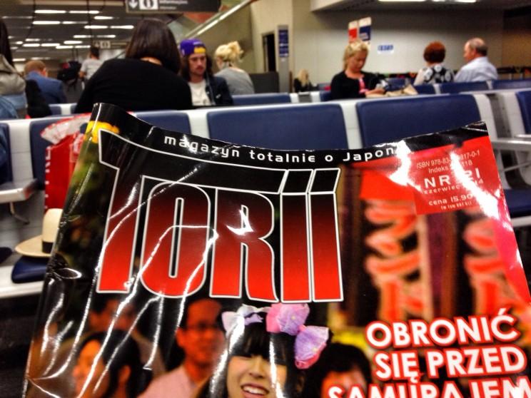 Torii - magazyn totalnie oJaponii