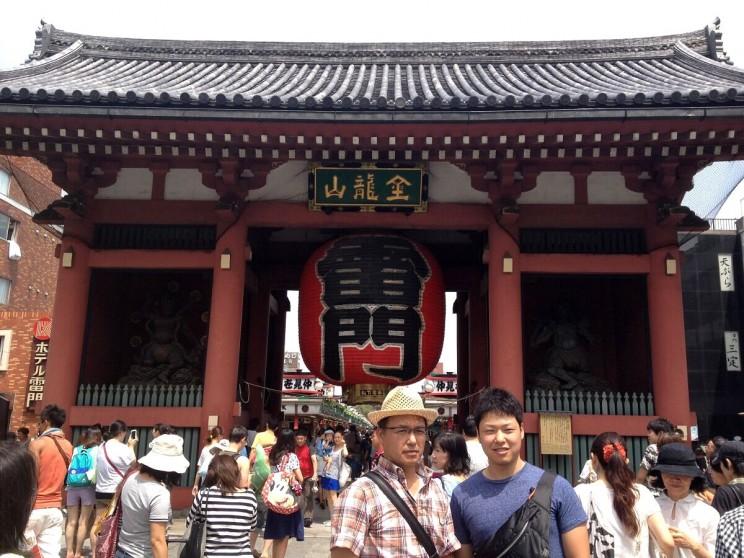 Kanji tygodnia: brama - Kaminari-mon wświątyni Sensō-ji wAsakusa