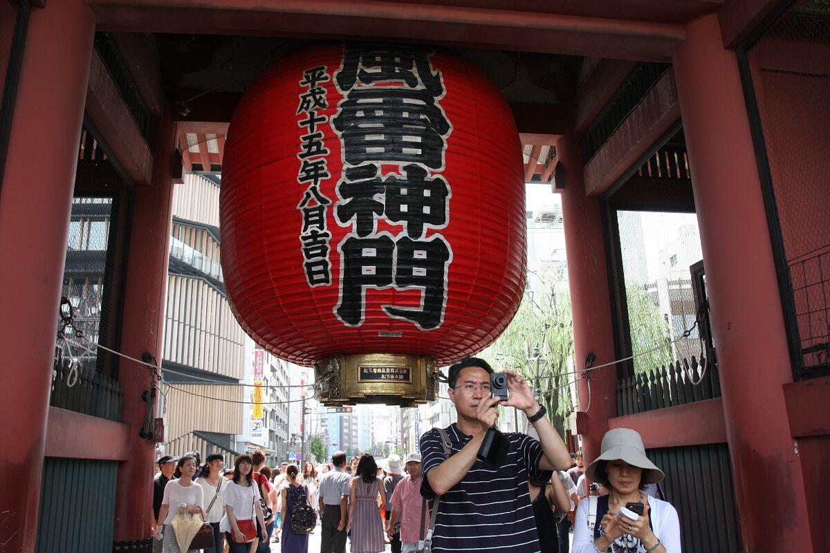 Tokio: Asakusa iŚwiątynia Senso-ji