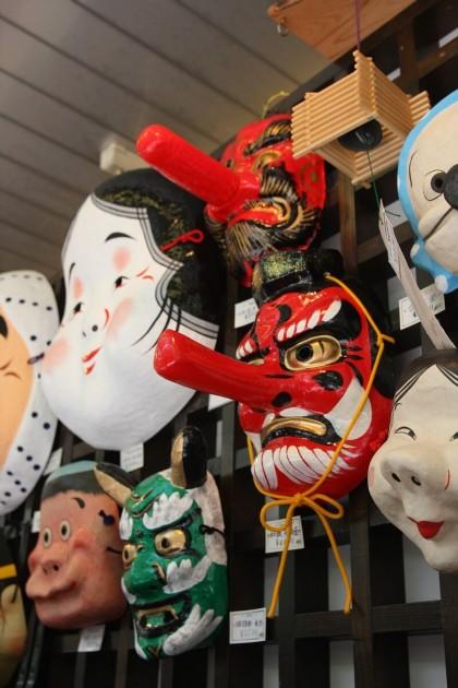 Japońskie maski teatralne