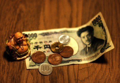 Japonia - jak zorganizować wyjazd #4: Co zrobić, aby wyjazd doJaponii był tańszy