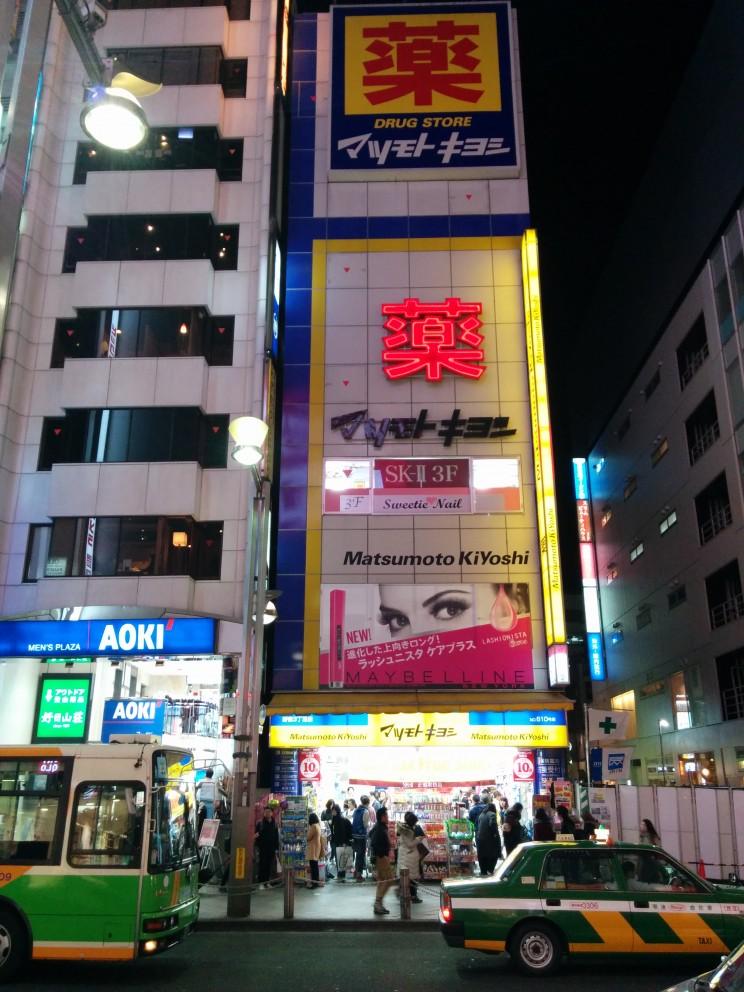 Kusuriya Matsumoto Kiyoshi, Shinjuku (Kanji tygodnia: lekarstwo)