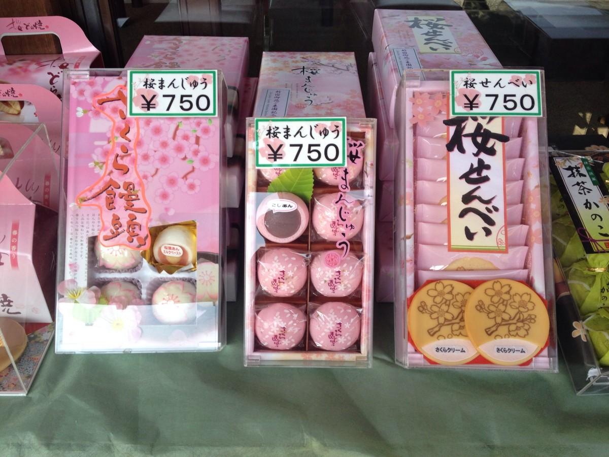 IMG_6250.JPGKwitnące sakury wShinjuku Gyoen Tokio Sakura Hanami 2015