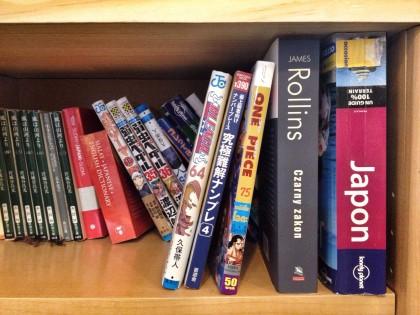 Książka wpodróży: Tokio, Japonia