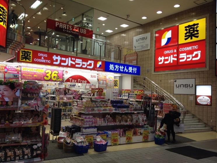 Kusuriya Sendai Doraggu Kanji tygodnia: lekarstwo