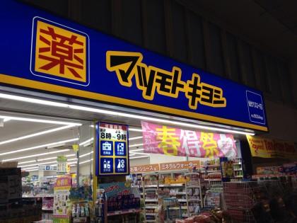 Kanji tygodnia: lekarstwo (薬)