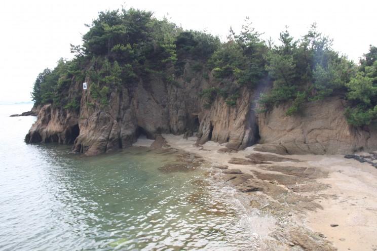 Wyspa Naoshima, prefektura Kagawa, Japonia