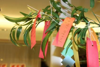 Tanabata naPradze - zaproszenie napokaz zdjęć zJaponii