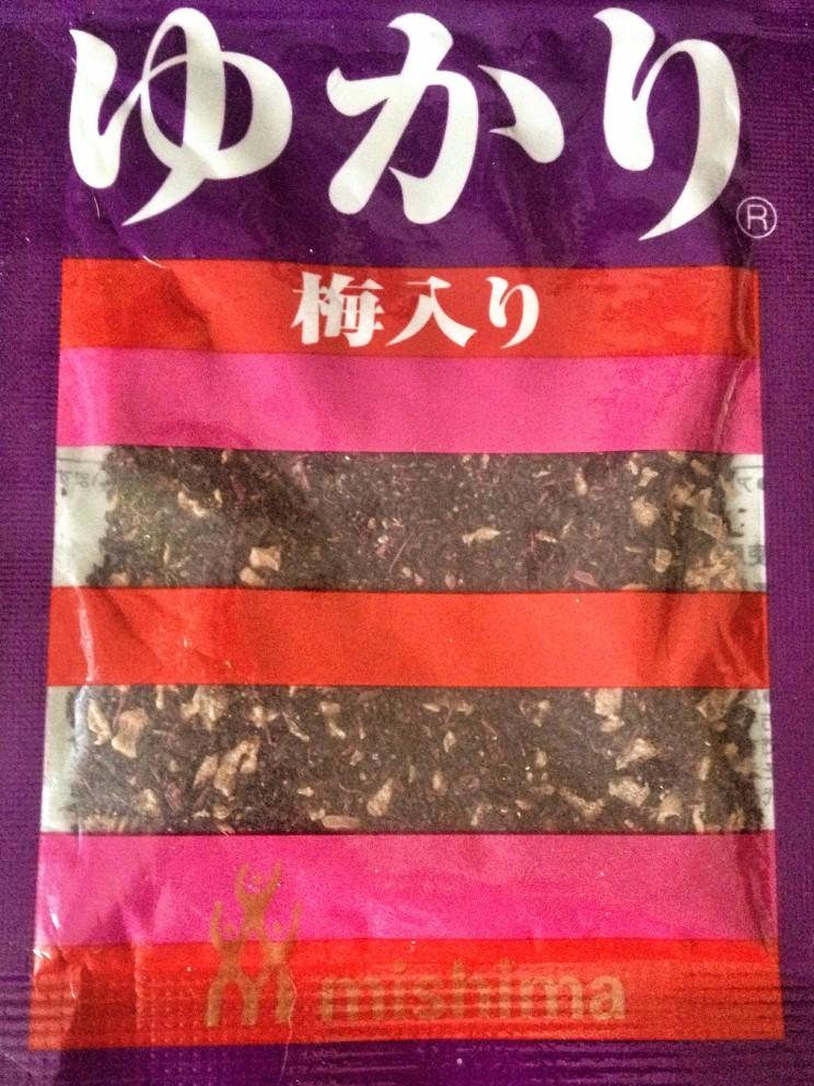 Kupne yukari, czyli posypka doryżu zczerwonej pachnotki; możemy sami sobie taką zrobić!