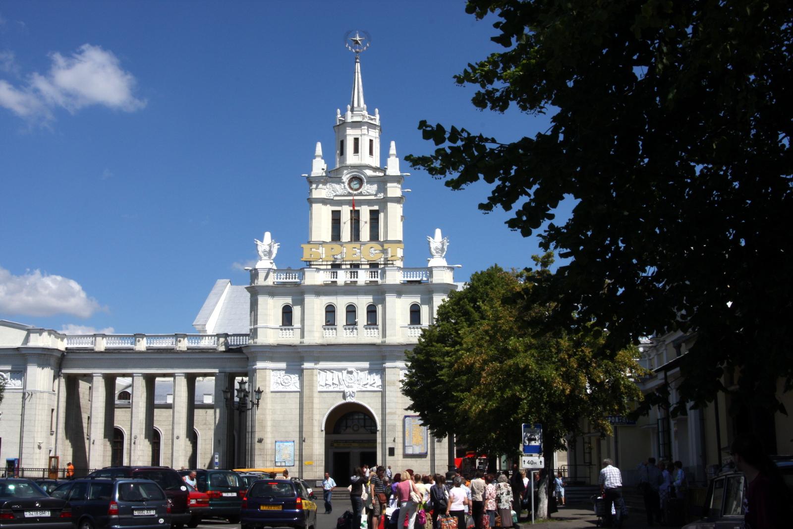 Syberia (wyprawa zaćmieniowa) – Dzień 1: Warszawa – Terespol – Brześć