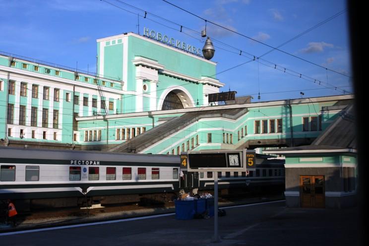 Dworzec wNowosybirsku, Syberia, Rosja (Podróż Koleją Transsyberyjską,Transsibem nadBajkał)