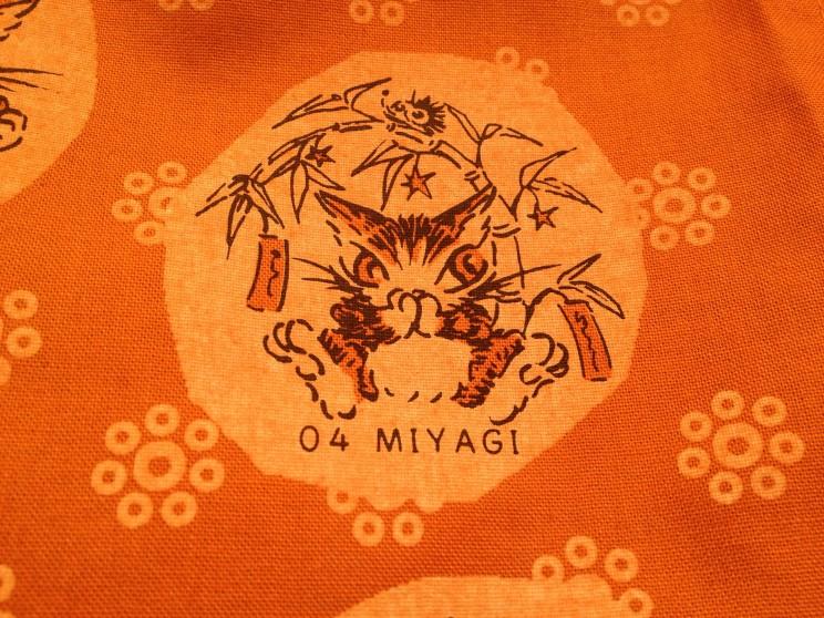 47 Prefektur Japonii: prefektura Miyagi
