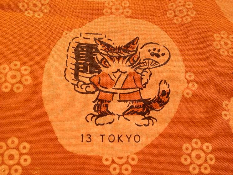 47 Prefektur Japonii: prefektura Tokio-to