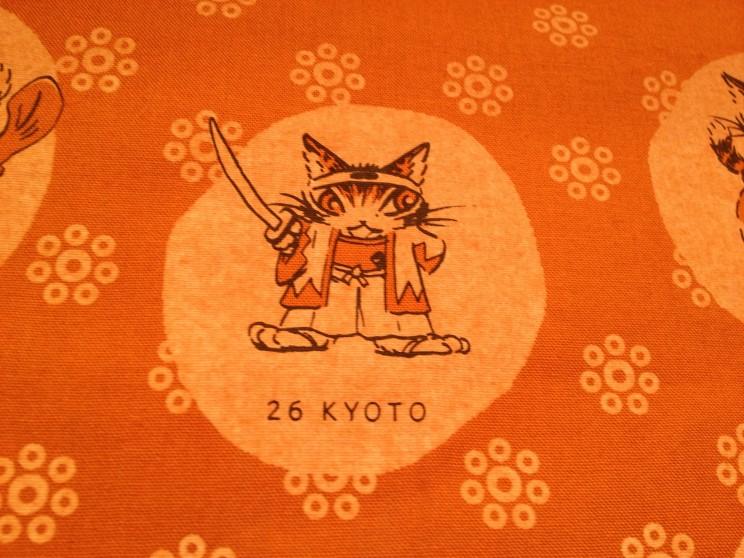 47 Prefektur Japonii: prefekura Kioto