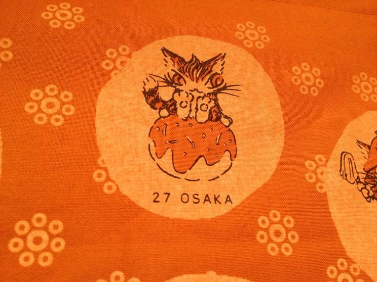 47 Prefektur Japonii: prefekura Osaka