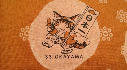 47 prefektur Japonii