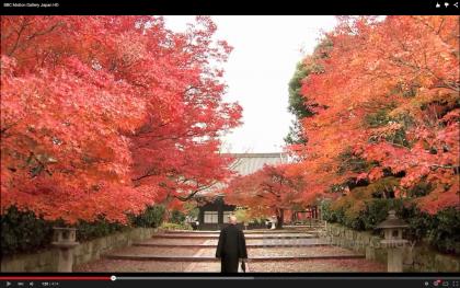 Inspirujące klipy wideo zJaponii