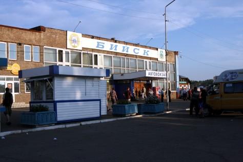 Бийск Автовокзал, czyli dworzec autobusowy wBijsku