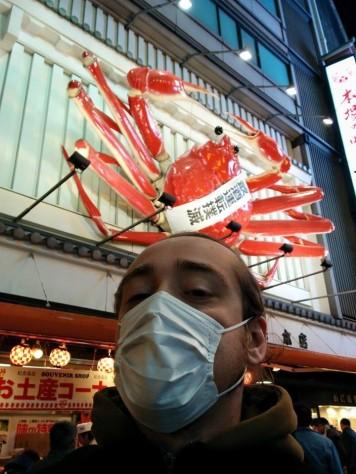 Dlaczego Japończycy noszą maski: Kondi wOsace
