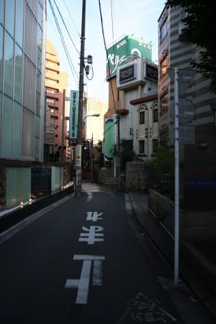 Kanji tygodnia: zatrzymaj się tomeru tomaru Shinjuku Yokyo