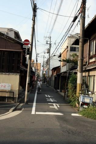 Kanji tygodnia: zatrzymaj się tomeru tomaru Kioto
