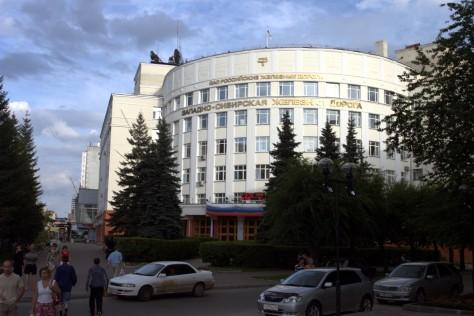 Nowosybirsk, Syberia, Rosja (Podróż Koleją Transsyberyjską,Transsibem nadBajkał)
