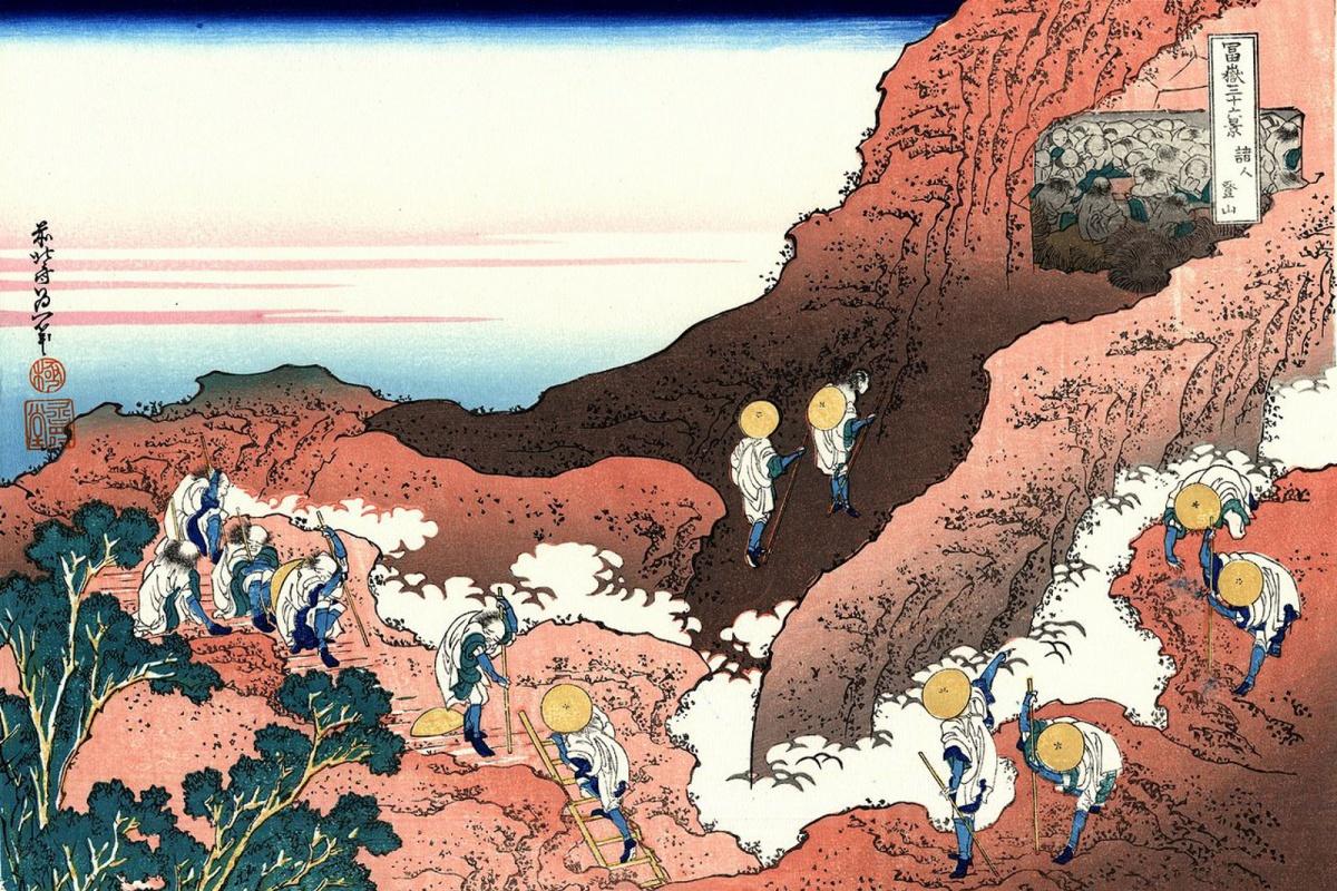 Wspinaczka nagórę Fuji-san wczasach (ioczach) Hokusaia