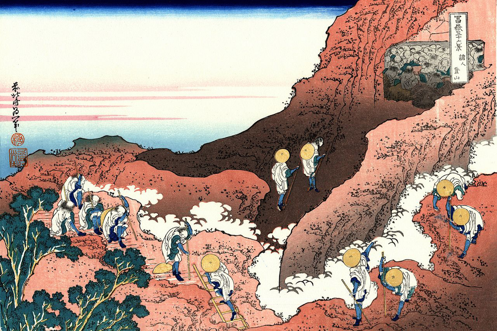 Wspinaczka nagórę Fuji: wodwiedzinach uFuji-san! Zaproszenie napokaz zdjęć