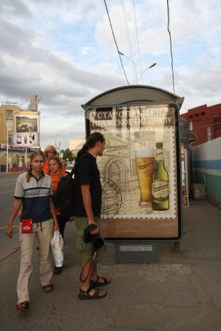 Nowosybirsk, Syberia, Rosja (Transsibem nadBajkał)