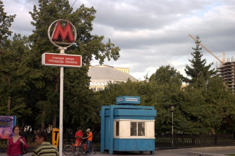 Metro, Nowosybirsk, Syberia, Rosja (Podróż Koleją Transsyberyjską,Transsibem nadBajkał)