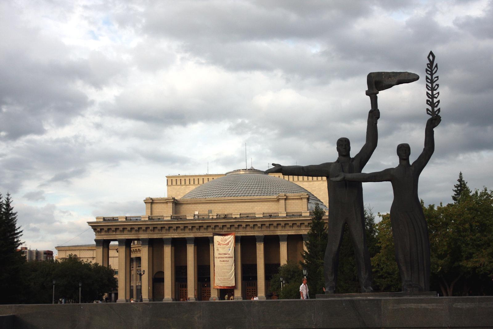 Plac Lenina, Nowosybirsk, Rosja (Podróż Koleją Transsyberyjską,Transsibem nad Bajkał)