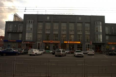 Nowosybirsk, Rosja
