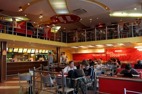 KFC wRosji ma inna nazwę - Rostik's (Ростик'с)