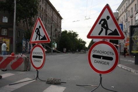 Roboty drogowe wRosji